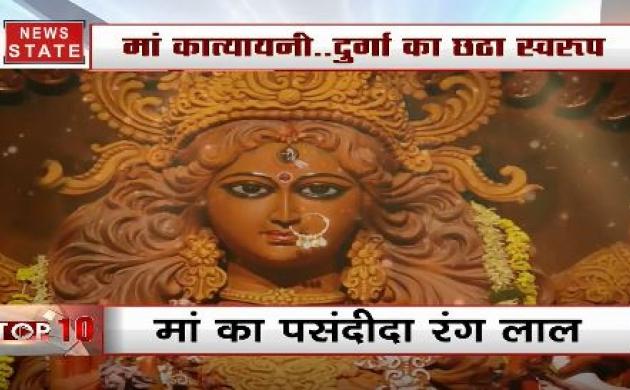 Navratri 2019 6th Day: मां कात्यायनी लगाएंगी भक्तों का बेड़ा पार, जानें कैसें करें देवी की पूजा