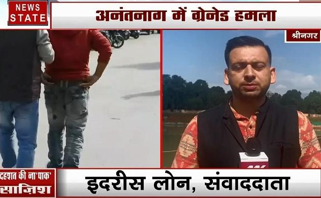 Jammu Kashmir:  अनंतनाग में ग्रेनेड से हमला, 10 घायल, देखें ग्राउंड रिपोर्ट