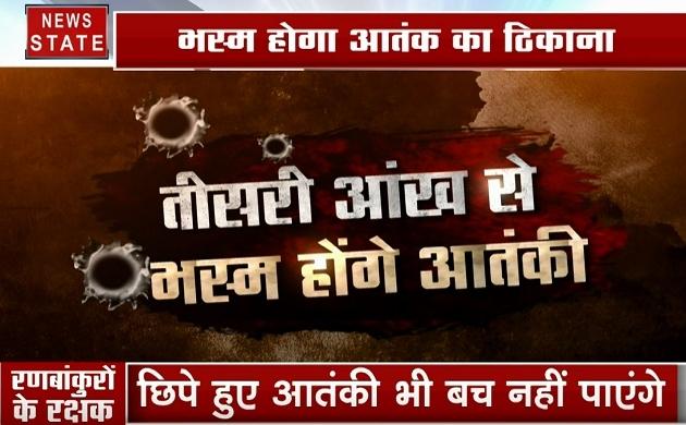 Rakshak: हिंद के दुश्मनों का होगा काम-तमाम, देखें रणबांकुरों के रक्षक