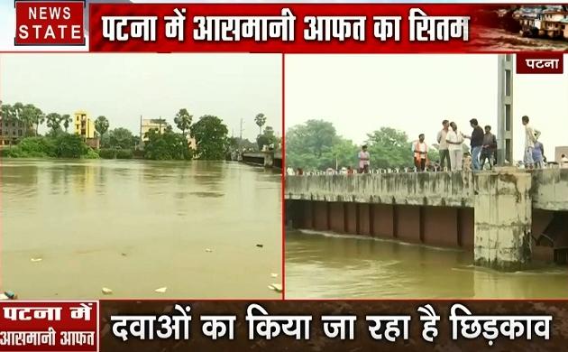 Bihar:बिहार में जारी है बाढ़ का कहर, रोकी गईं कई ट्रेनें तो कई के बदले रूट