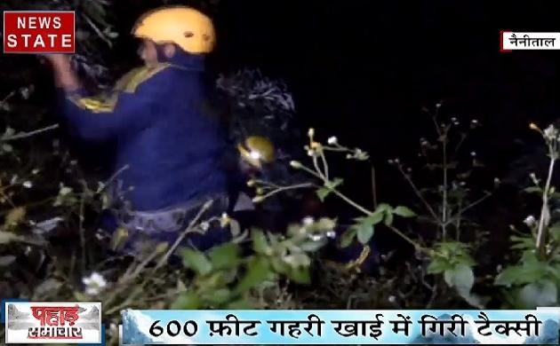नैनीताल में बेकाबू टैक्सी गिरी 600 फीट गहरी खाई में, देखिए ये Video