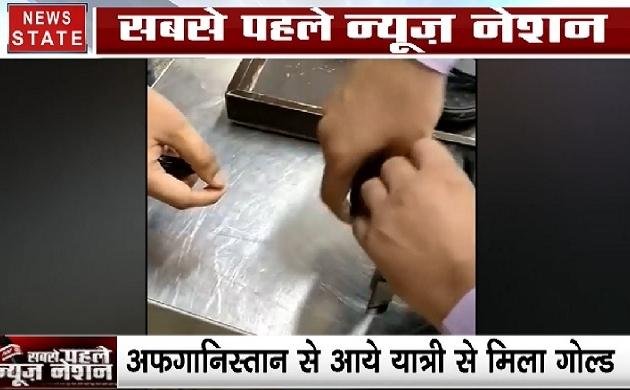 दिल्ली के इंदिरा गांधी एयरपोर्ट पर ऐसे सोना छिपाकर लाया था यात्री, देखिए ये Video