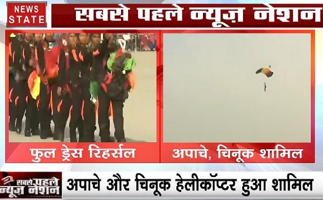 गाजियाबाद के इंडियन एयरबेस पर एयरफोर्स ने किया शक्ति प्रदर्शन