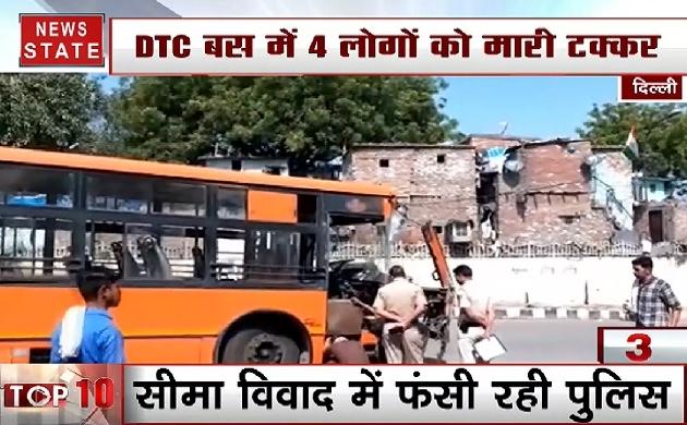 दिल्ली की डीटीसी बस ने कईयों को रौंदा, चार की मौत