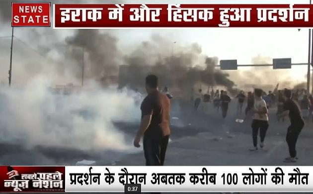 इराक में भ्रष्टाचार और बेरोजगारी के खिलाफ हिंसक प्रदर्शन, देखिए Video
