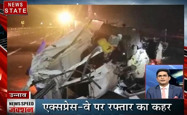 Speed News: लखनऊ में दो ट्रकों के बीच टक्कर,, एक्सप्रेस-वे पर रफ्तार का कहर, देखे प्रदेश की खबरें