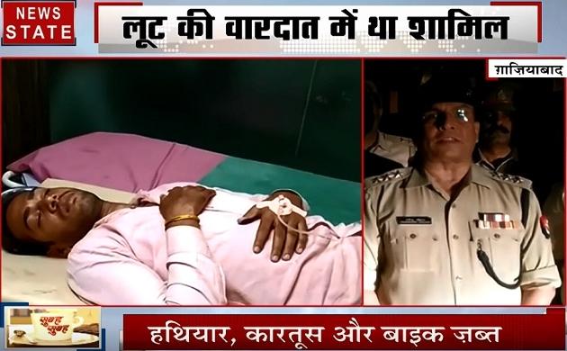 Uttar pradesh: गाजियाबाद -विजयनगर में पुलिस और बदमाशों के बीच मुठभेड़