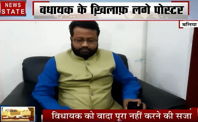 Uttar pradesh: दुर्गा पंडाल में बीजेपी विधायक के प्रवेश पर प्रतिबंध