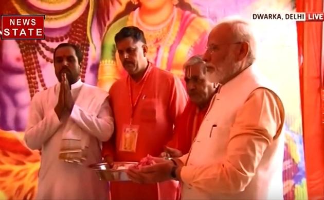 Modi Live: रावण दहन के लिए मेट्रो से द्वारका पहुंचे पीएम नरेंद्र मोदी, 107 फीट ऊंचा है पुतला