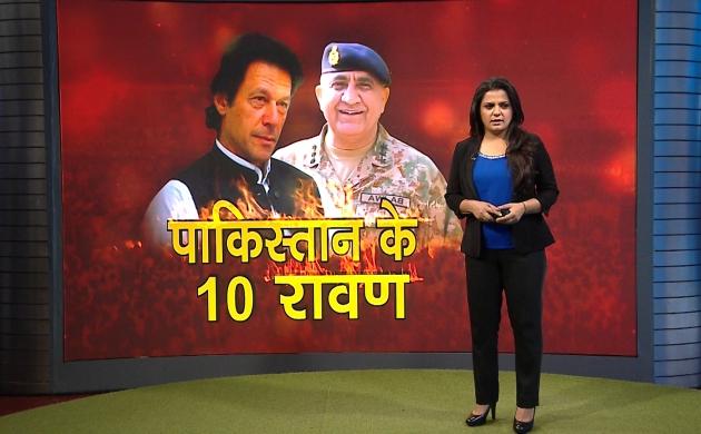 रक्षा मंत्री राजनाथ सिंह ने राफेल में भरी उड़ान, राजनाथ सिंह ने की राफेल की पूजा, देखें देश दुनिया की खबरें