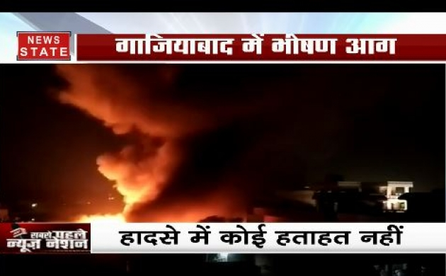 गाजियाबाद: कबाड़ के गोदाम में लगी भीषण आग, करीब डेढ़ दर्जन झुग्गियां जलकर खाक