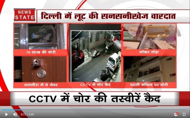 दिल्ली का यह Spider Man करता है चोरी, 70 लाख के हीरे ऐसे ले उड़ा