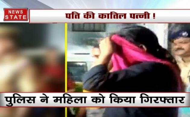 Shocking News: महिला ने 2 साल की बच्ची समेत परिवार के 6 लोगों को उतारा मौत के घाट, गिरफ्तार