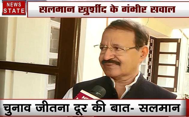 Delhi : राशिद अल्वी ने दिया सलमान खुर्शीद को जवाब, देखें Exclusive Interview