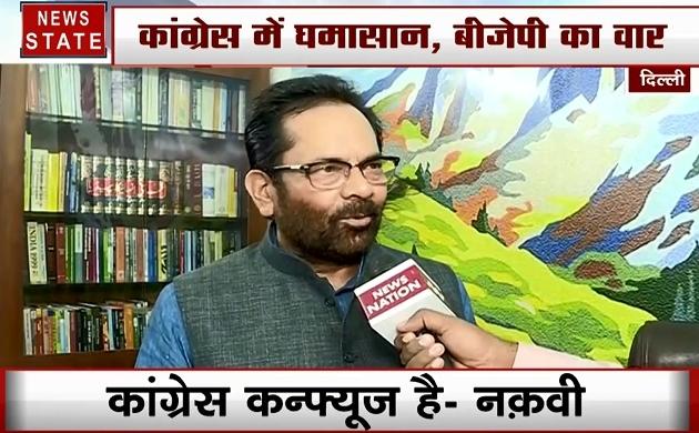 Delhi : सलमान खुर्शीद के बयान पर बीजेपी का वार, देखें मुख्तार अब्बास नकवी का Exclusive Interview