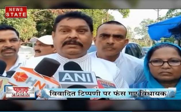उत्तराखंड: BJP विधायक के बिगड़े बोल, मुस्लिमों पर दिया विवादित बयान, अब दी सफाई