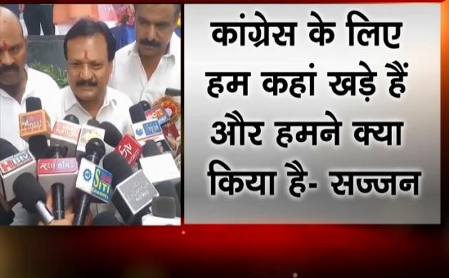 बड़ी खबर : सिंधिया के बयान पर सज्जन सिंह का पलटवार, कही ये बड़ी बात