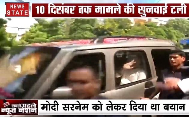 सूरत कोर्ट में राहुल गांधी बोले- मैंने कुछ भी गलत नहीं बोला, अगली सुनवाई 10 दिसंबर को