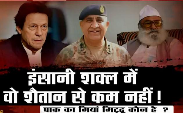 खलनायक: पाकिस्तान में हिन्दुओं का सबसे बड़ा दुश्मन है यह शख्स, लड़कियों का करवाता है अपहरण