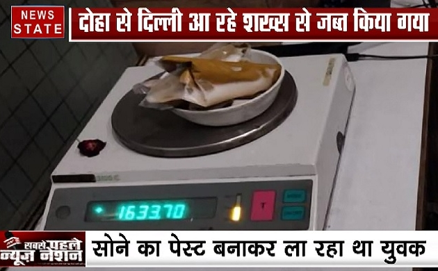 सोने को ऐसे छिपाकर ला रहा था शख्स, दिल्ली एयरपोर्ट पर हुआ गिरफ्तार