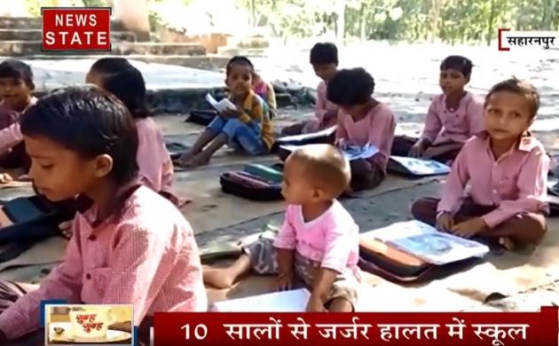 250 बच्चों पर सिर्फ एक अध्यापक, मंदिर के आंगन में चल रहा स्कूल