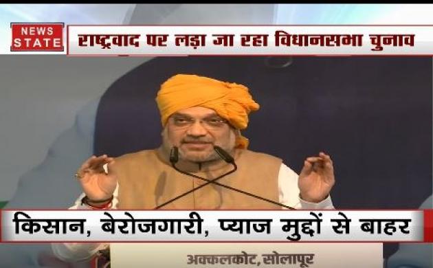 Maharashtra Polls: गायब हुआ आम आदमी का मुद्दा, क्या राष्ट्रवाद पर लड़ा जा रहा है ये चुनाव?