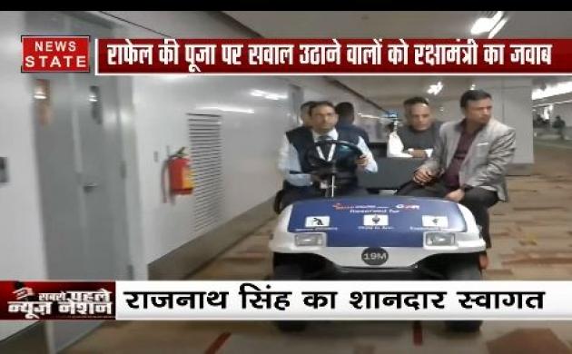 भारत लौटे रक्षामंत्री राजनाथ सिंह, राफेल की पूजा पर सवाल उठानो वालों को दिया ये जवाब