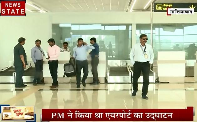 हवाई यात्रियों के लिए खुशखबरी, पिथौरागढ़ के लिए भरिए यहां से उड़ान