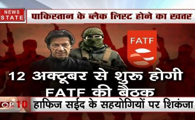 इमरान खान को सताने लगा ब्लैक लिस्ट होने का डर, FATF की बैठक से पहले की तैयारी
