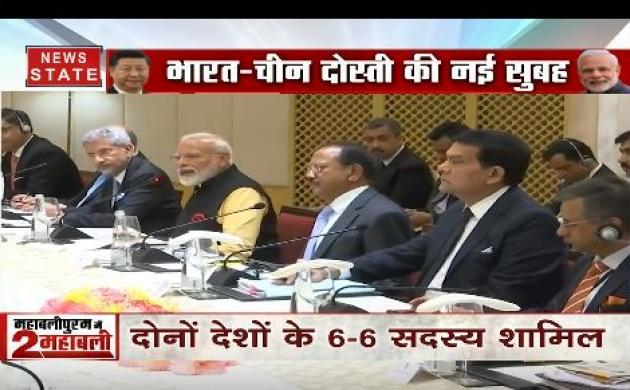 Modi Xi Jinping Informal Summit: प्रतिनिधिमंडल स्तर की वार्ता के दौरान PM मोदी ने चीन-भारत के संबंध पर कही ये बातें