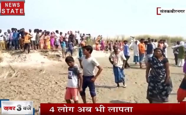 घाघरा नदी में नाव पलटी, 4 लोग लापता, गोताखोर सर्च ऑपरेशन में लगे