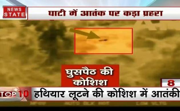 जम्मू-कश्मीर: घाटी में आतंकियों की टूटी कमर, हथियार लूटने की कोशिश में जुटे आतंकी