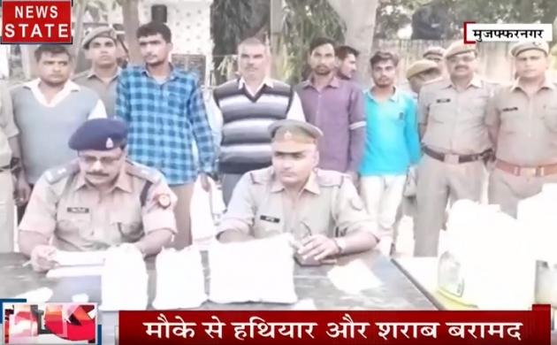 पुलिस की बड़ी कार्रवाई, 5 शातिर शराब माफिया गिरफ्तार