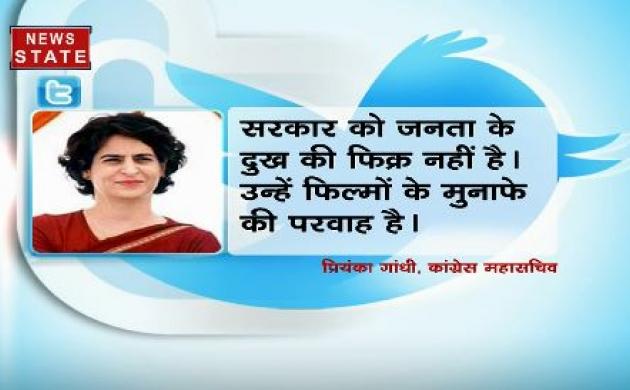 मंदी के बयान पर प्रियंका गांधी ने रविशंकर प्रसाद पर साधा निशाना, कहा-मंत्री जी फिल्मी दुनिया से बाहर निकलिए