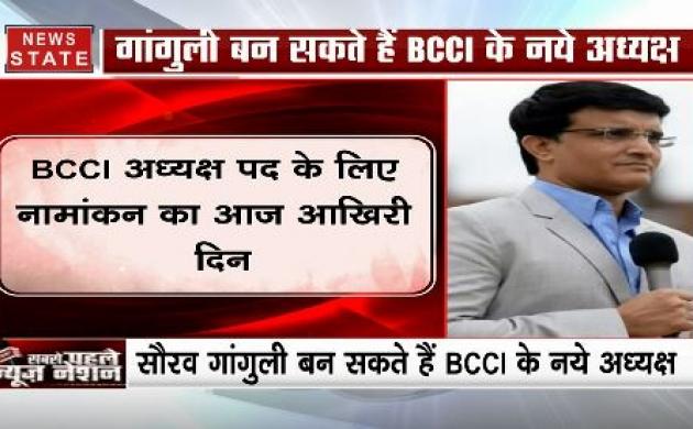 टीम इंडिया के पूर्व कप्तान सौरव गांगुली बन सकते हैं BCCI के नए अध्यक्ष