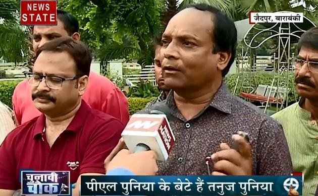 Uttar pradesh: देखिए बाराबंकी की जैदपुर सीट का सियासी रण, कौन मारेगा बाजी