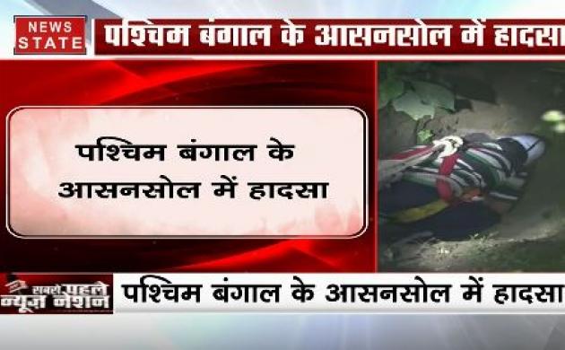 पश्चिम बंगाल: आसनसोल में कोयला खदान में फंसे तीन मजदूर, रेस्क्यू ऑपरेशन में जुटे जवान
