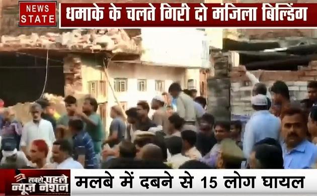Uttar pradesh: उत्तर प्रदेश के मऊ में सिलेंडर ब्लास्ट, मरने वालों की संख्या बढ़कर 12 हुई
