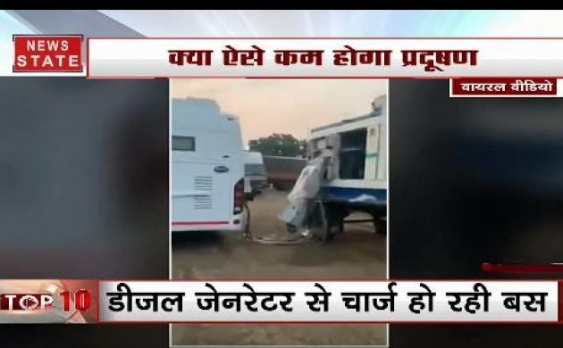 Watch: पुणे परिवहन की खुली पोल, डीजल जेनरेटर से चार्ज हो रही है बस, Video Viral