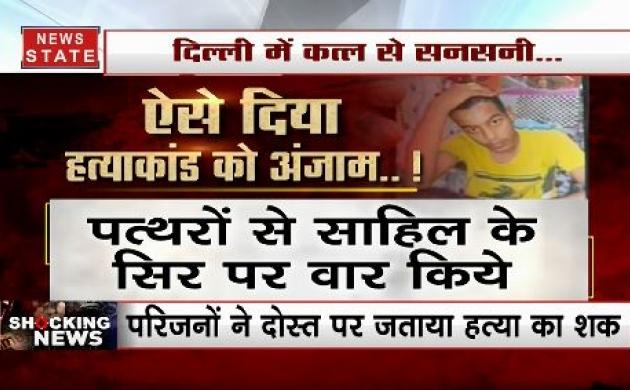 दिल्ली के दिलशाद गार्डन में किशोर की गला रेतकर हत्या, दोस्त ने ऐसी रची थी साजिश