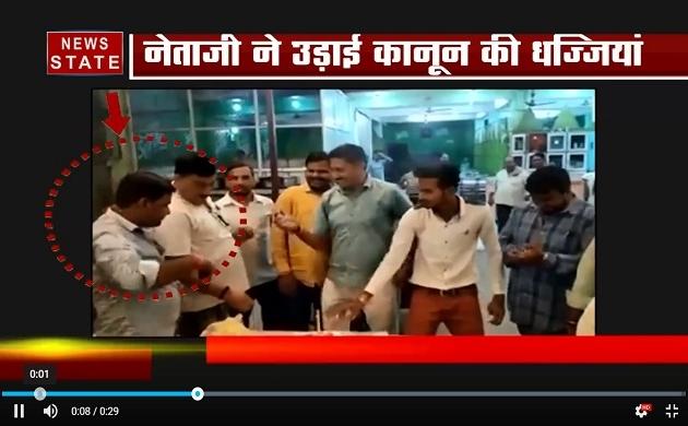 BJP Minister Harsh Firing: बीजेपी नेता आनंद अवस्थी के जन्मदिन के मौके पर हवाई फायरिंग