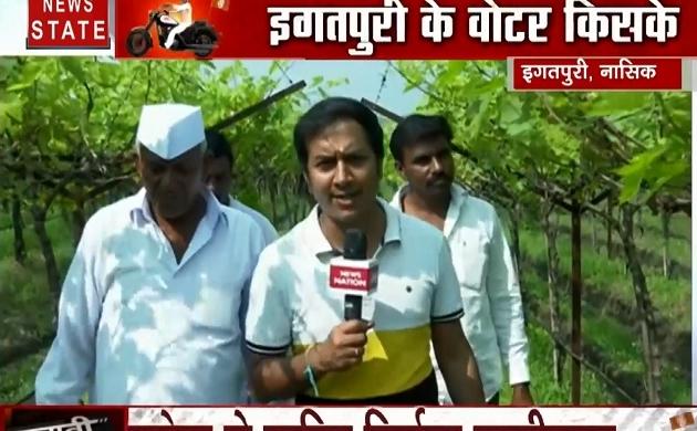 Chunavi Bhau: देखिए नासिक के युवा वोटरों का मिजाज, कांग्रेस का मजबूत गढ़ इगतपुरी