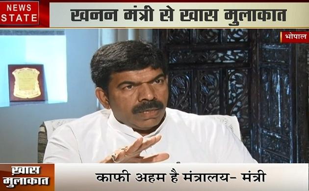 Madhya pradesh: देखिए प्रदेश के खनन मंत्री प्रदीप जयसवाल का Exclusive Interview