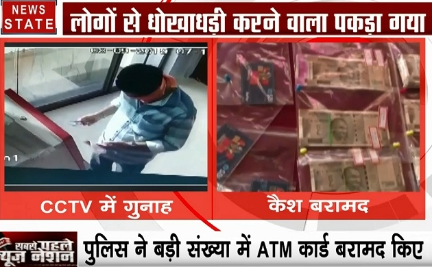 आंध्र प्रदेश: लोगों की मदद के नाम पर करता था ATM साफ, पुलिस के हत्थे चढ़ा युवक