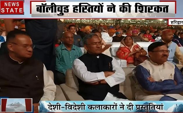 Uttarakhand: देखें सतपाल महाराज के बेटे की शाही शादी