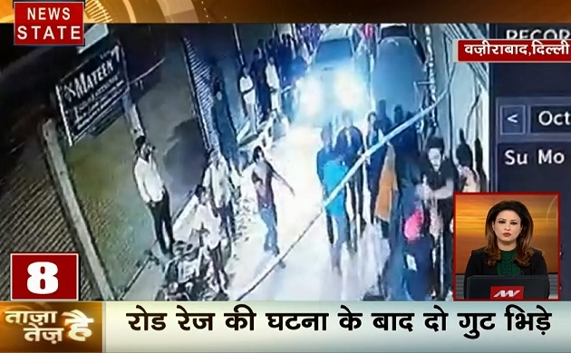 ताजा है तेज है: दिल्ली में 1 घंटे में 2 एनकाउंटर, राजघाट के पास पुलिस और बदमाशों के बीच भिड़ंत, देखें देश दुनिया की खबरें