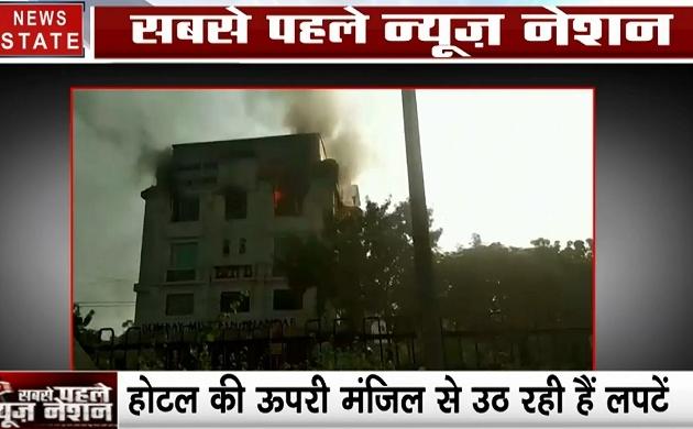 राजस्थान: टोंक रोड़ के BMB होटल में लगी आग, देखें वीडियो
