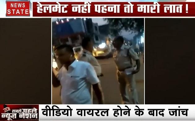 Madhya pradesh: हेलमेट न पहनने पर होगी जूतों से पिटाई, यह है प्रदेश की पुलिस