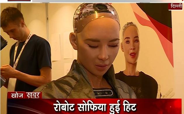 Sophia The Robot Girl: दिल्ली में लगा रोबोटिक मेला, सोफिया द गर्ल और डांसिंग रोबोट नॉउ