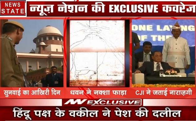Ayodhya dispute: राजीव धवन ने जिस नक्शे को फाड़ा, जानिए उसकी हकीकत